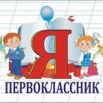 Правильный выбор детского сада – основа становления гармоничной личности
