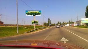 Некоторые особенности рекламы на трассах: что собой представляет данный проект наружной рекламы в Краснодаре?
