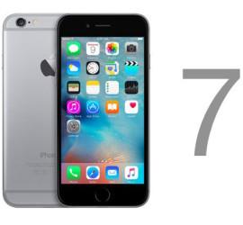 Седьмое наследие Apple