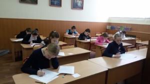 Олимпиады для 1 класса – отличная мотивация для успешного обучения