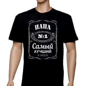 Прикольные футболки для мужчин с надписями: с юмором по жизни!