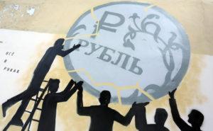 Рубль не поддается ослаблению и делает это успешно