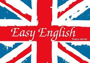 Такой разный английский