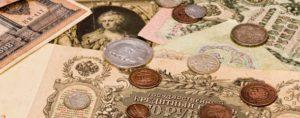 """Ценные банкноты, монеты, ордена и значки и их продажа в клубе нумизматов """"SK07"""""""