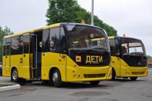 Аренда автобуса для безопасной перевозки детей и школьников