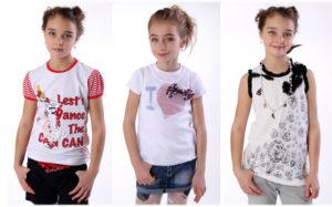 Tinimini – широкий ассортимент детских футболок и прочей одежды