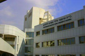 Передовой реабилитационный центр в больнице Шиба в Израиле