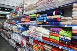 Оптовые покупки текстильной продукции – выгодный способ экономии