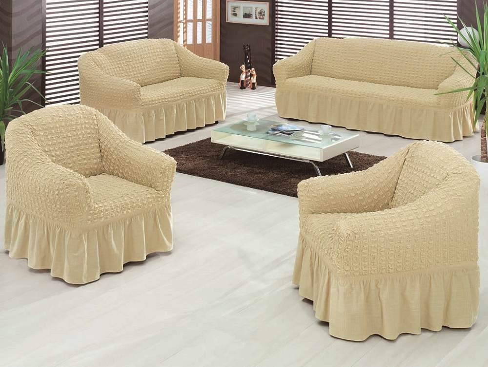 Как выбрать натяжные чехлы для мебели