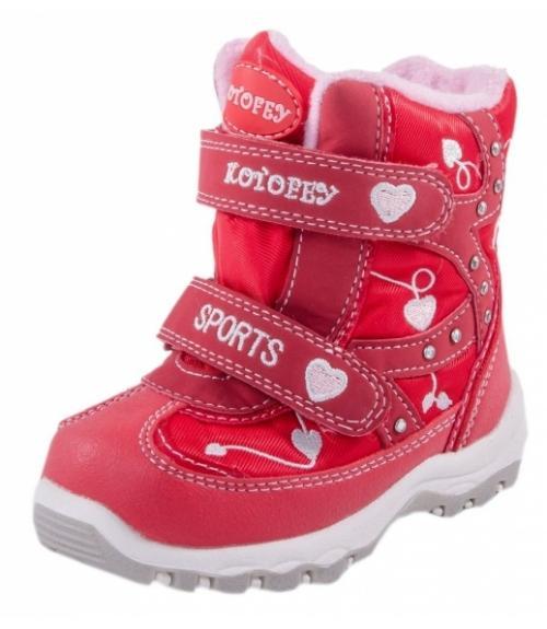 Положительные стороны мембранной обуви для девочек