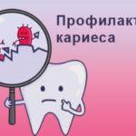Гомеопатия или традиционные методы лечения