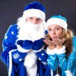 Дед Мороз на дом и как это видят родители