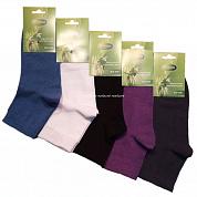 Качественные мужские носки в ассортименте