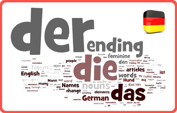 Как выучить немецкий самостоятельно